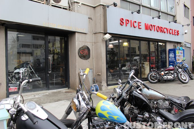 SPICE MOTORCYCLES
