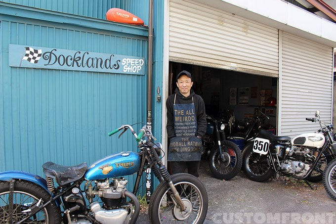 DOCKLANDS SPEED SHOP